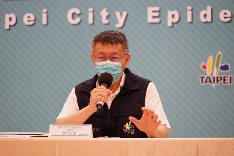 北市今新增2例本土個案,其中1人足跡包含台北共5縣市。圖/北市府提供