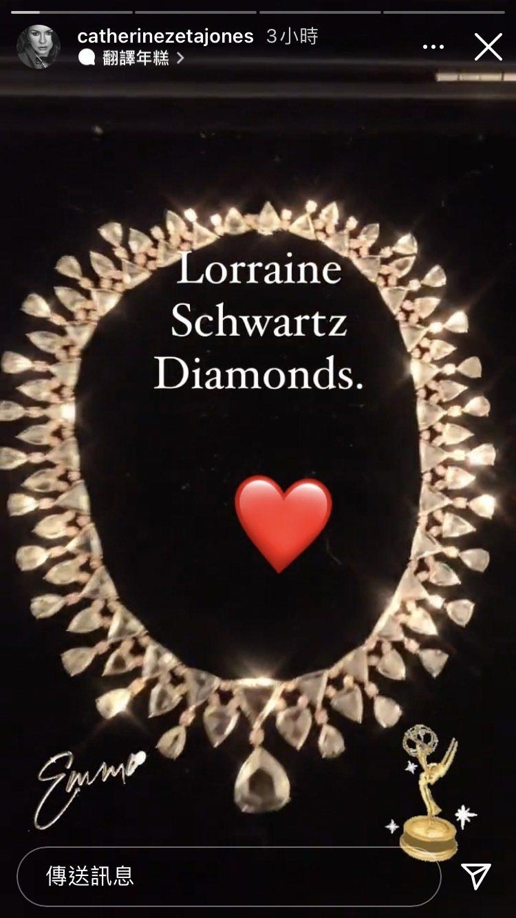 凱薩琳麗塔瓊斯配戴的鑽石項鍊來自好萊塢珠寶設計師Lorraine Schwart...