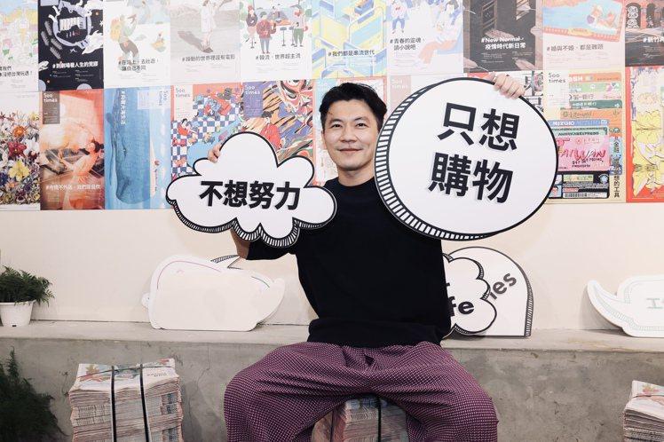興波咖啡創辦人吳則霖。記者王聰賢、李政龍/攝影