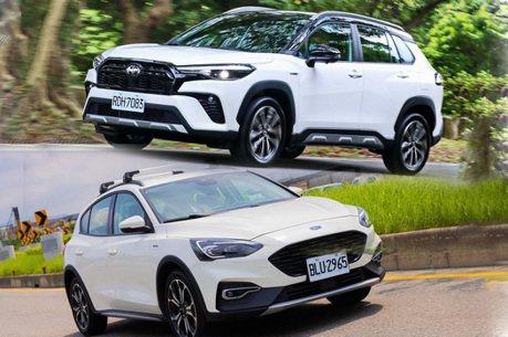 國產跨界跑旅選哪一台? Ford Focus Active任性版 VS TOYOTA Corolla Cross GR Sport油電版