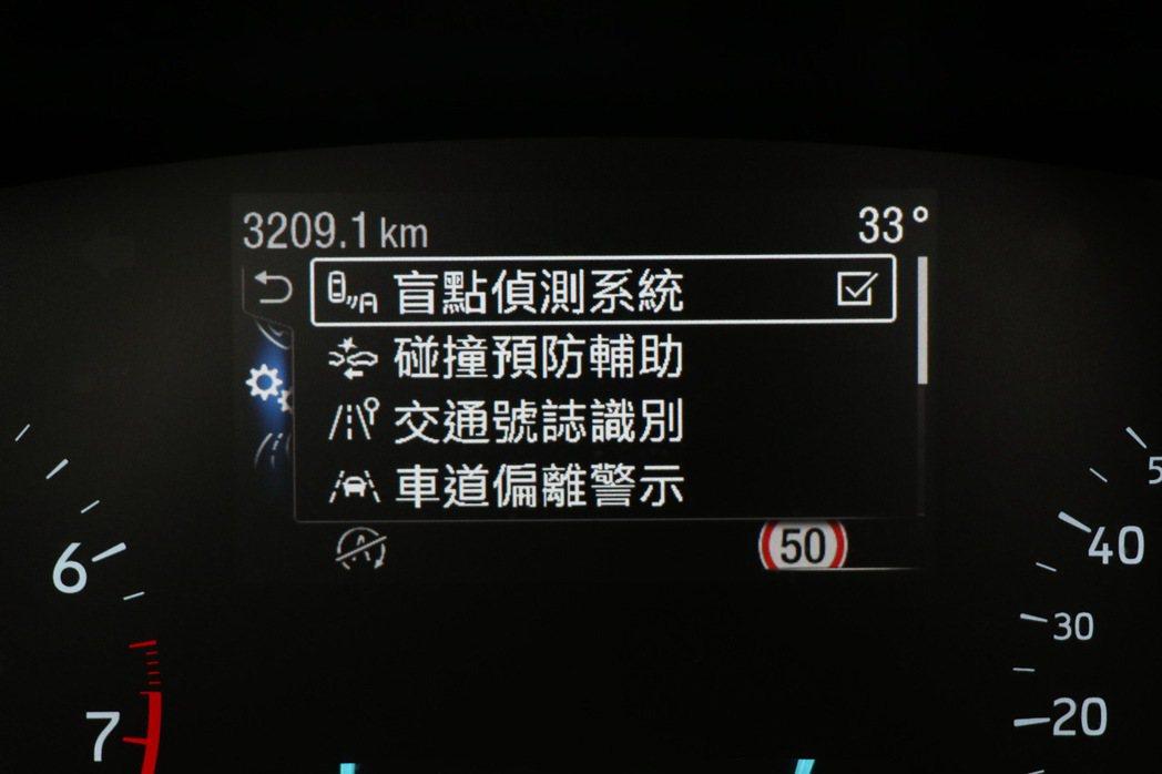 盲點偵測系統為全車系標配。 記者陳威任/攝影