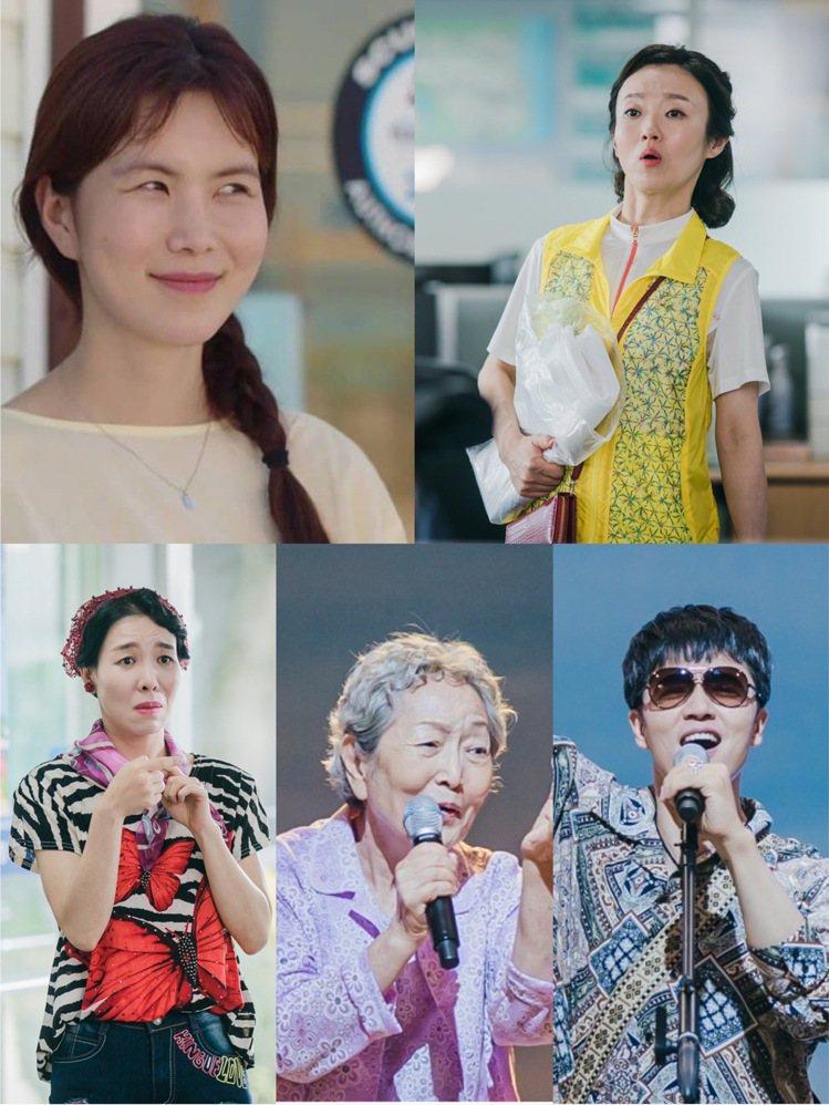 相當強大的配角群,撐起了《海岸村恰恰恰》支線故事。圖/左上取自tvN畫面、其他皆...