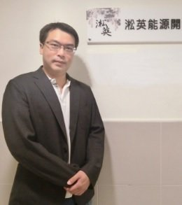 淞英能源董事長楊淞壹發展太陽光電,實績遍及台、日兩地。 翁永全/攝影