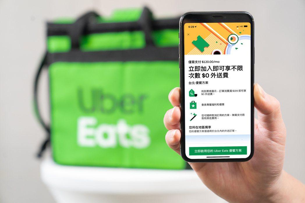 Uber Eats宣布「優饗方案」啟動「會員獨享多一點」計畫,價值感全面升級。U...