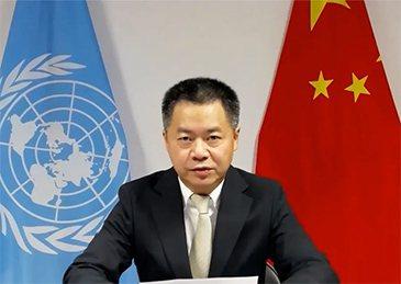 中國常駐聯合國日內瓦代表團公使蔣端點名美澳加立即停止任意拘留等嚴重侵犯人權行為,...