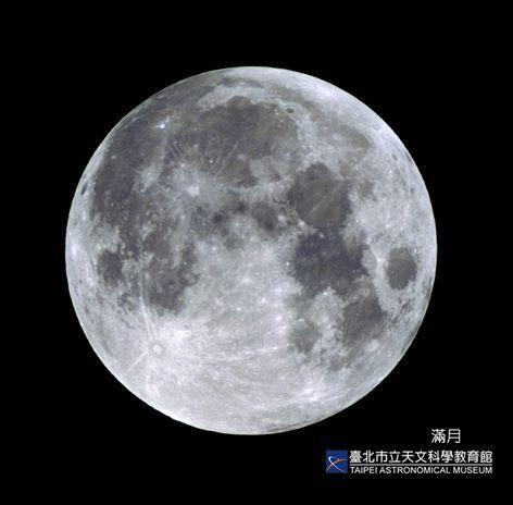 今年中秋節是睽違8年後,真正又逢「中秋月圓」。圖/台北天文館提供