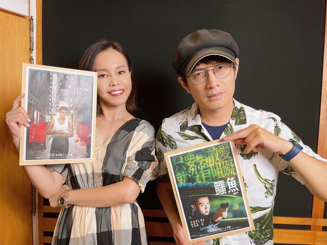 彭佳慧(左)、羅文裕再度合作。圖/台北双喜提供