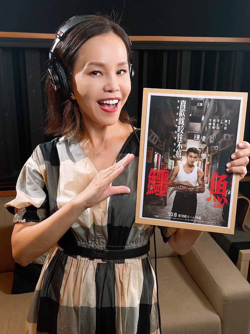 彭佳慧應邀替電影「鱷魚」演唱同名主題曲「鱷魚」。圖/台北双喜提供