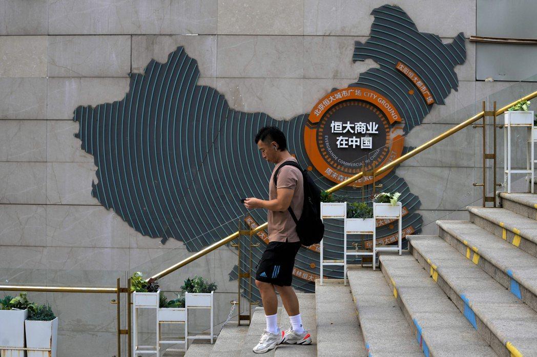 中國大陸房地產巨人恒大集團的財務危機發酵,美股20日大跌。  美聯社