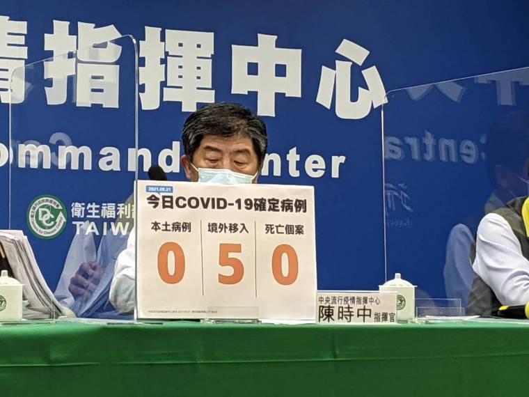 陳時中指出,國內新增5例COVID-19確定病例,均為境外移入個案,分別自越南、...