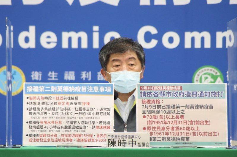 指揮官陳時中表示,這批疫苗將從9月28日開始配送到各地政府,由地方政府造冊施打第二劑疫苗。圖/指揮中心提供