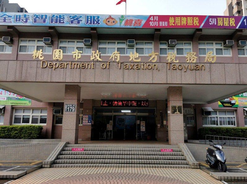 桃園市企業、市民創稅能力躍居全國第二,僅次台北市。記者曾增勳/攝影