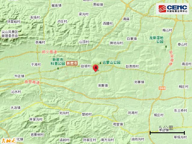中國地震台網正式測定: 21日下午2點45分在新密市(北緯34.53度,東經113.50度)疑似塌陷災情。由於震中5公里範圍内平均海拔约237公尺。目前受災情況還待進一步統計。圖翻攝自中國地震台網
