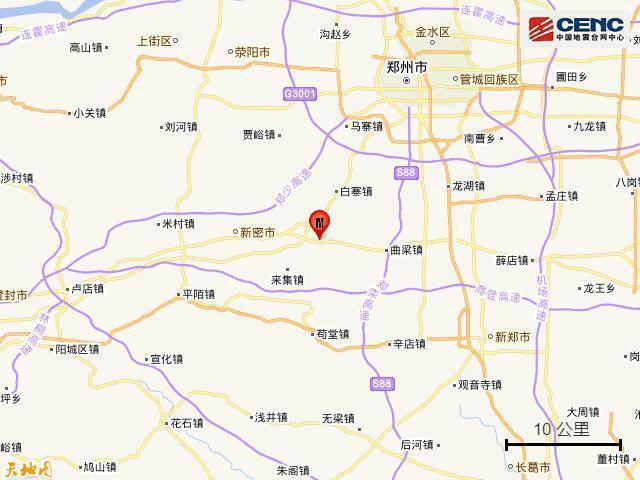 中國地震台網正式測定: 21日下午2點45分在新密市(北緯34.53度,東經11...
