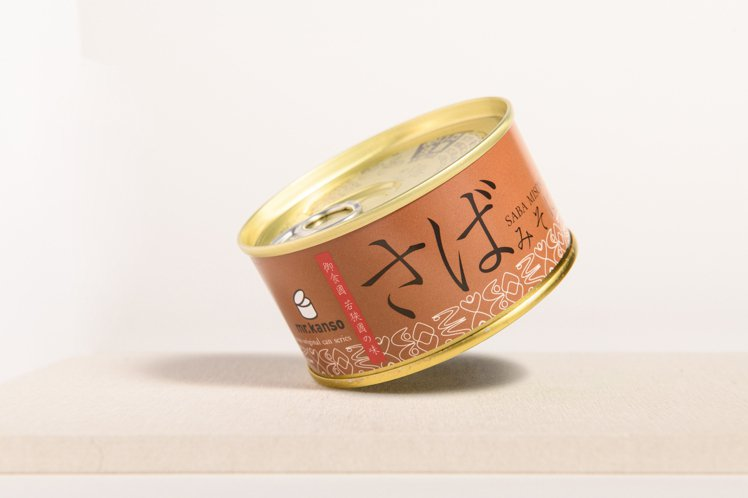 mr.kanso味噌鯖魚罐頭每盒249元。圖/新光三越提供