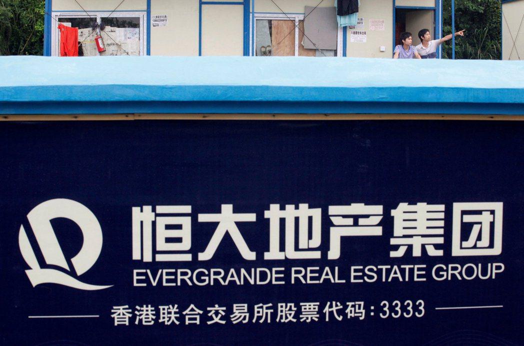 中國大陸恒大集團陷入財務危機。(路透)