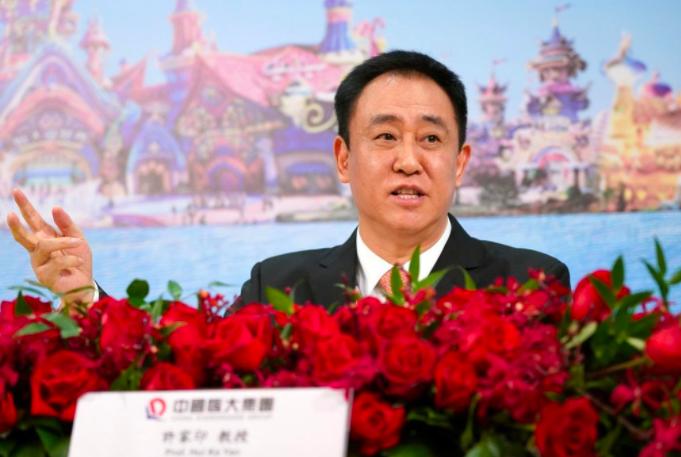 中國恒大集團董事局主席許家印(中新社)