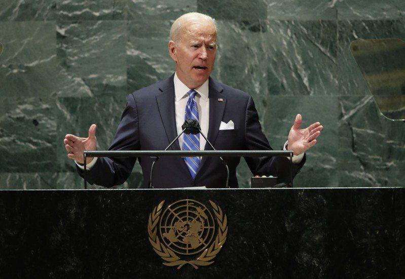 美國總統拜登廿一日發表任內首場聯合國大會演說。(美聯社)