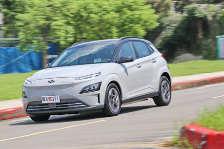 電動車「現代」進行式 Hyundai Kona Electric EV300試駕