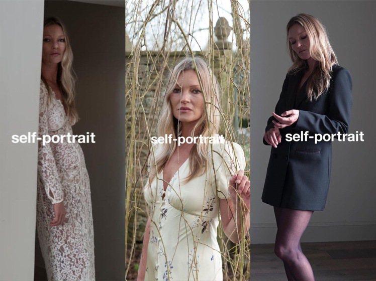 資深超模凱特摩絲也為品牌拍攝了形象照片。圖/取自IG