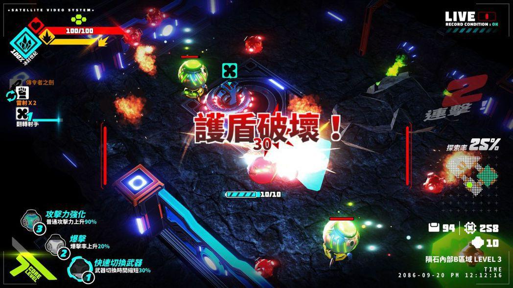遊玩過程畫面。繁體中文化非常用心,連效果字都有扎實的做