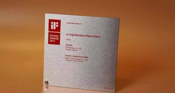 獲獎的iF獎牌上,點睛設計與合作廠商共享榮耀,都是台灣的驕傲。 圖/點睛設計提供