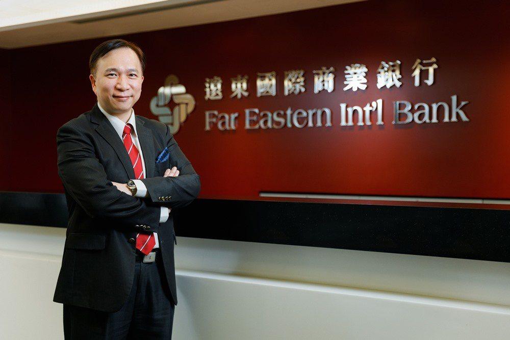 遠東國際商業銀行區總監錢俊男觀察到,近年來銀行的信託客戶有年輕化趨勢。很多55歲...