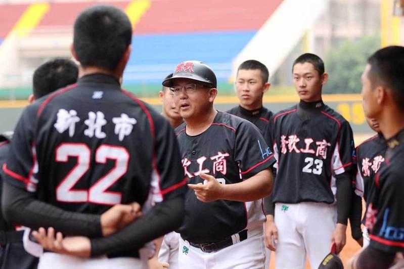 王傳家執教鶯歌工商近年培養出不少職棒好手。 學生棒球聯盟資料照片