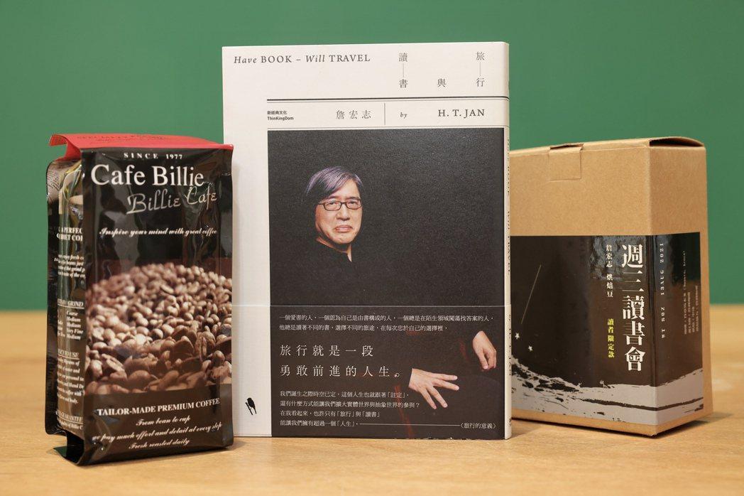 9月26日當天於「500案內所」購買《旅行與讀書》一本與任選經典小說兩本,即可獲...