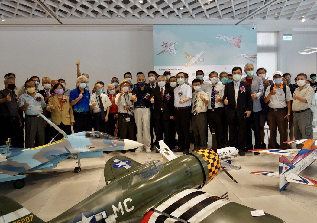 北科大模型飛機展嘉賓雲集。 北科大/提供
