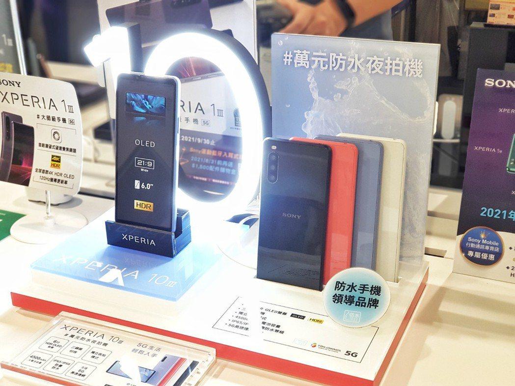 SONY Xperia 10 III再傳佳績,本月上昇至第6名。 傑昇通信/提供