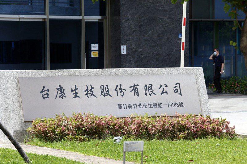 鴻海集團旗下機殼廠鴻準將斥資25.16億元參與台康生(6589)私募案。 報系資料照/記者邱德祥攝影