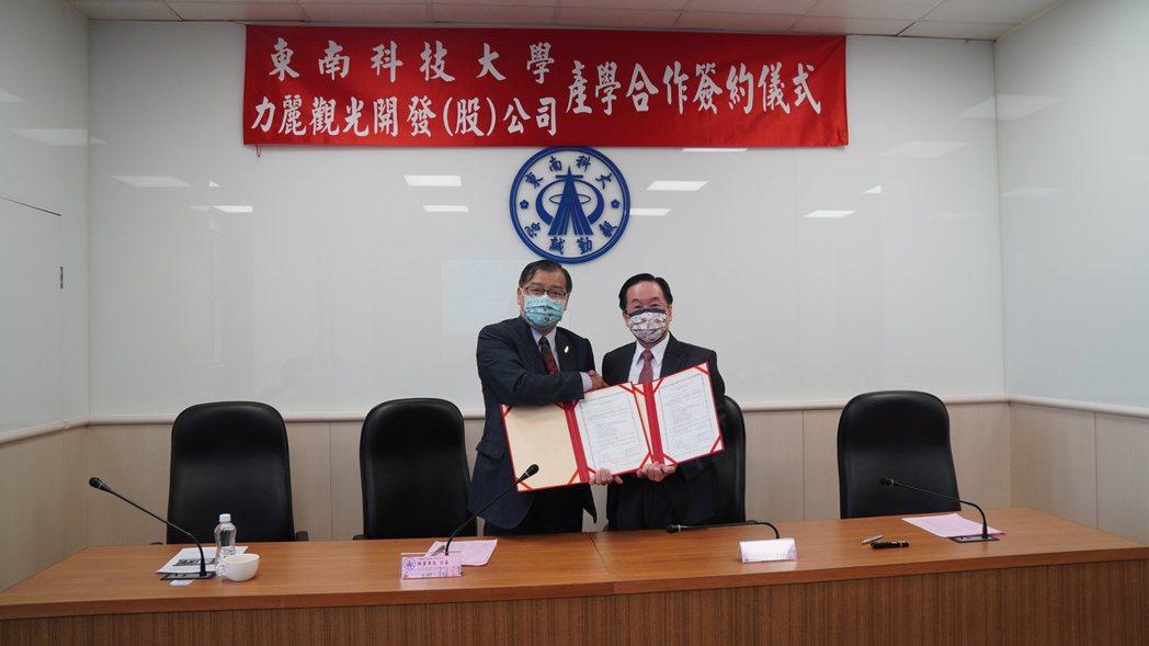 力麗觀光開發董事長蔡宗易(左)與東南科技大學校長李清吟簽約合影。 東南科大/提供