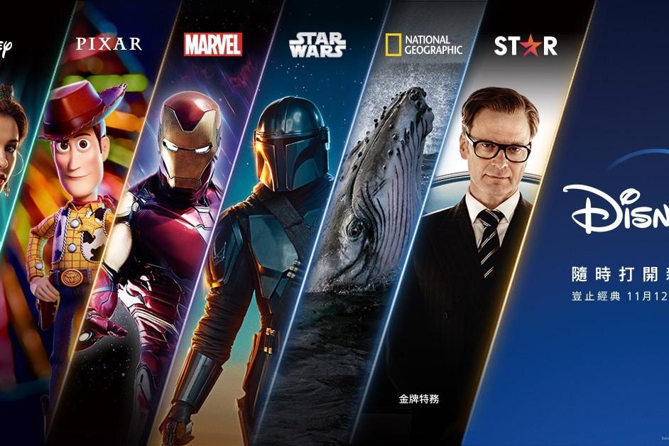 受到外界注目的串流平台Disney+推出2周年,確定將登陸台灣,期望將迪士尼旗下品牌的經典人物和故事一併帶入全球新觀眾的家中,包括漫威、皮克斯、星際大戰、國家地理以及「辛普森家庭」等節目,11月12...