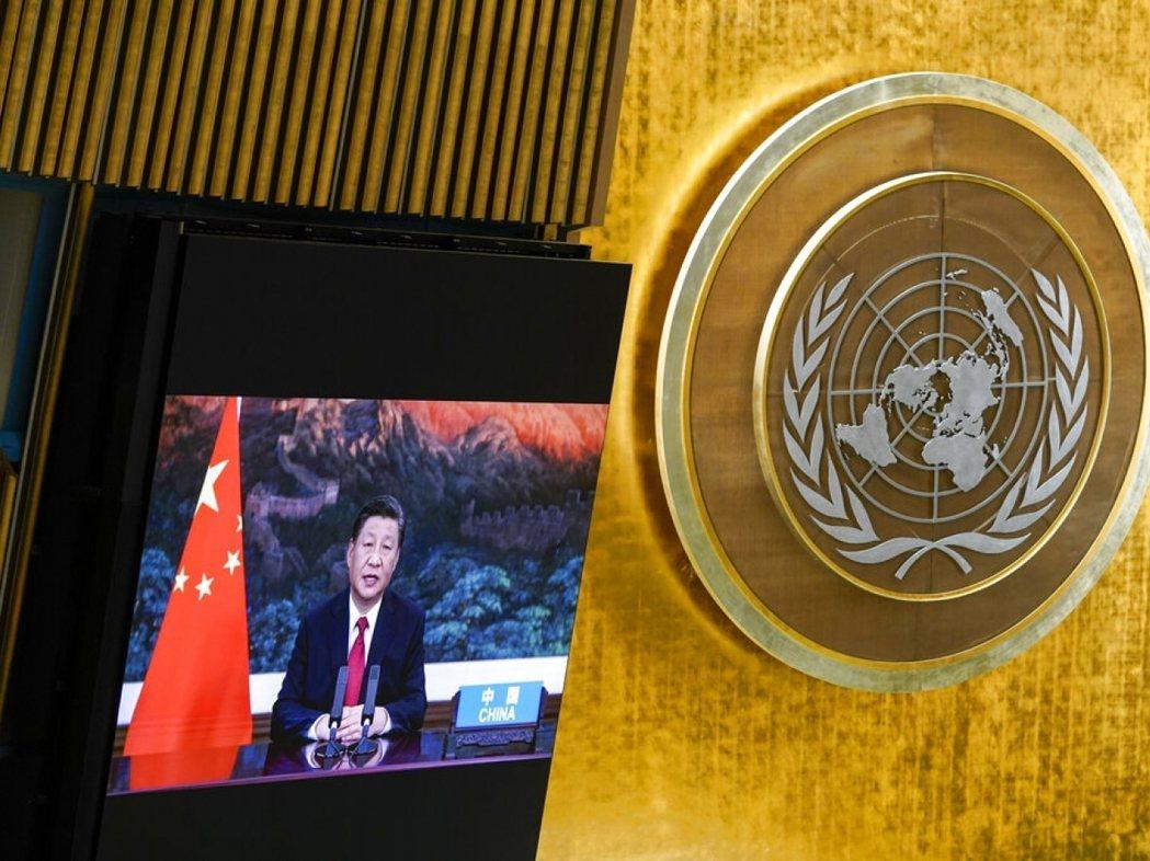 大陸國家主席習近平透過視訊向聯合國大會發言。(美聯社)