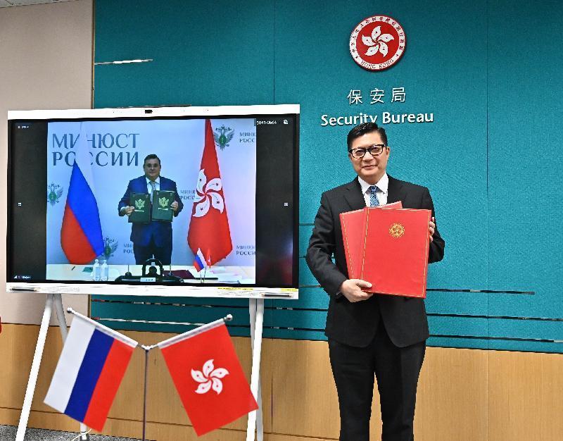 香港與俄羅斯簽署移交被判刑人協定。觀察者網