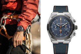 聯名山岳冒險家 江詩丹頓推Overseas限量Everest腕表