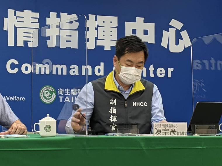 中央流行疫情指揮中心副指揮官陳宗彥。記者謝承恩/攝影