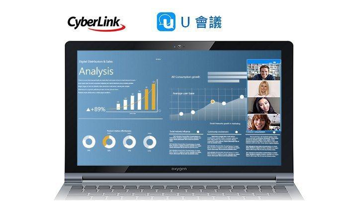 U會議-於視訊會議中同時呈現四個與會者畫面。圖/訊聯提供