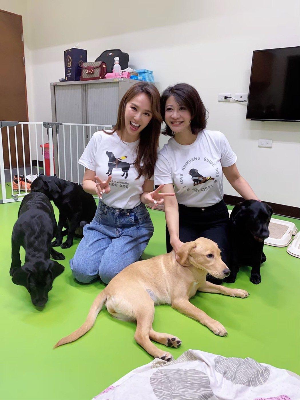張齡予(左)擔任惠光導盲犬學校第一任親善大使。圖/張齡予提供