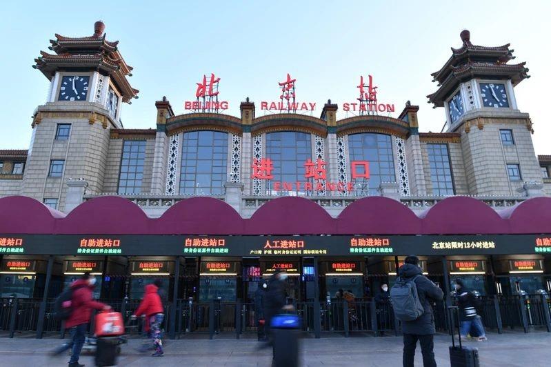 圖為北京站今年元月景象。圖/中新社