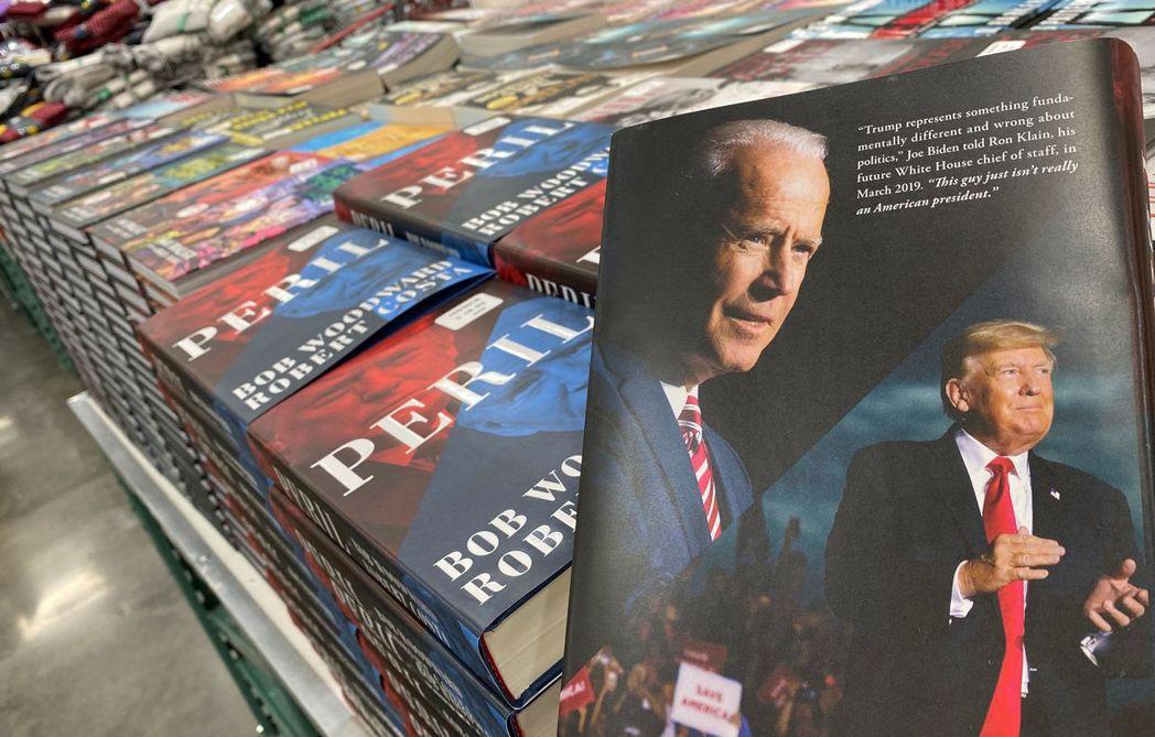 新書《危殆》21日在全美上市。法新社