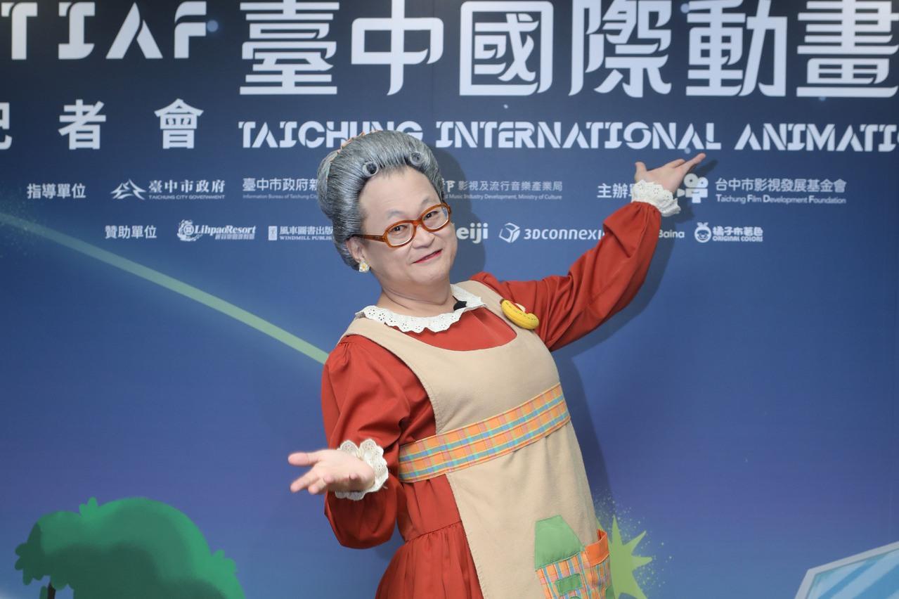 身為全台最長壽兒童節目「水果冰淇淋」的主持人,「水果奶奶」是台灣許多孩子成長的共同記憶,公共電視則在今年推出角色IP動畫電影「妖果小學-水果奶奶的大秘密」,該片獲選為「2021臺中國際動畫影展」閉幕...