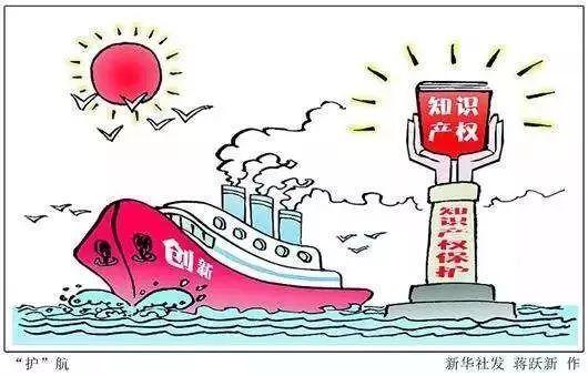 中國大陸要建設知識產權強國。(圖/新華社)