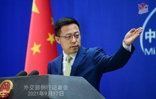 中國晶科能源控股稱,公司部份太陽能面板在美國邊境被扣留,因美國擔心這些產品可能含...