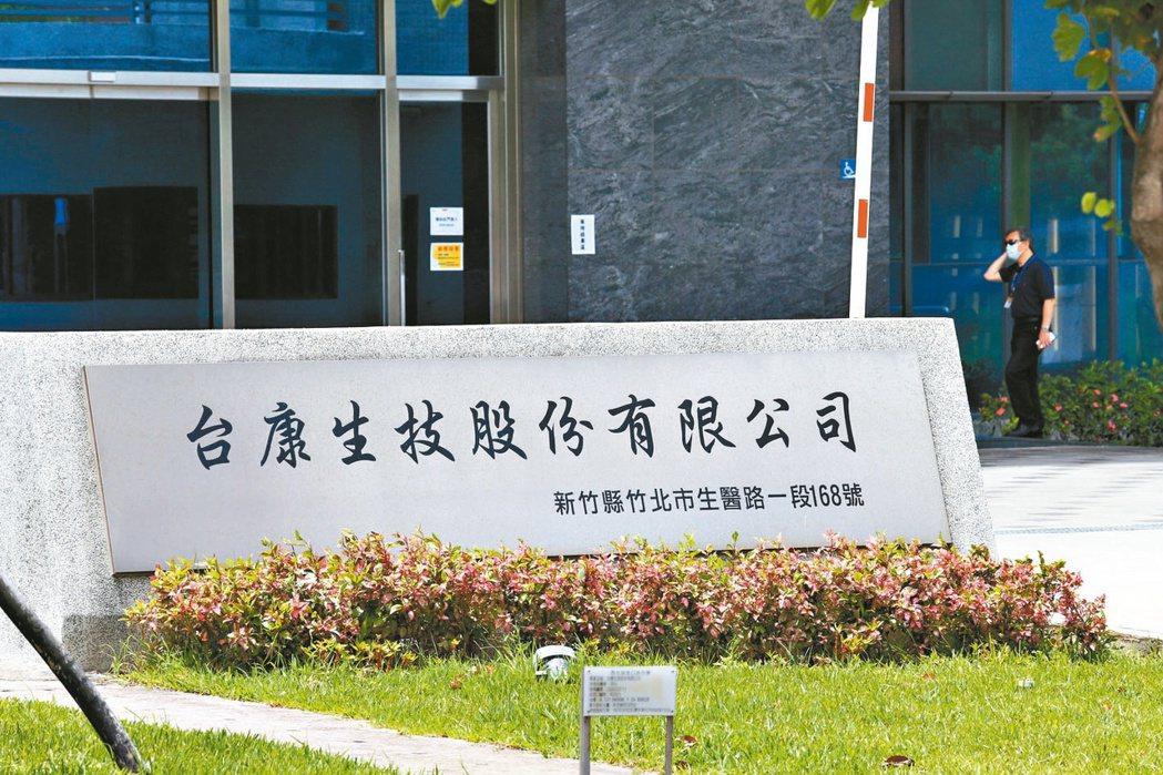 鴻海集團旗下鴻準斥資25億入股台康,以每股91.5元取得9.2%股權。(本報系資...