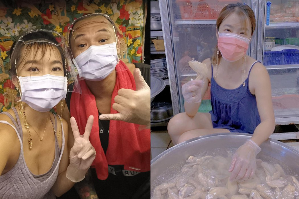 金剛與小嫻賣雞翅,價錢引熱議。 圖/擷自facebook。