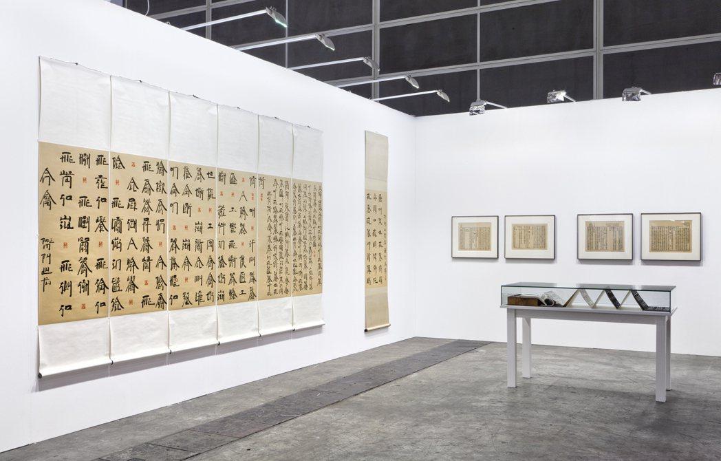 2015年在Art Basel HK的徐冰個展。圖/誠品提供