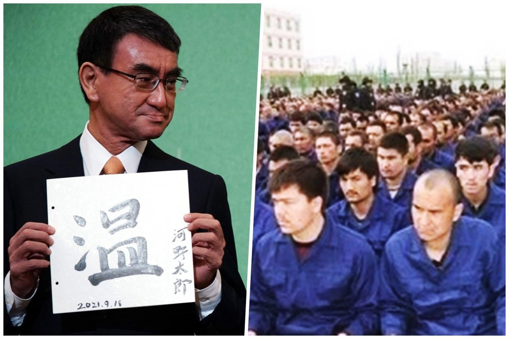 在一系列新聞媒體矚目的政策辯論中,由日本維吾爾協會、在日圖博人社群、世界蒙古人聯...