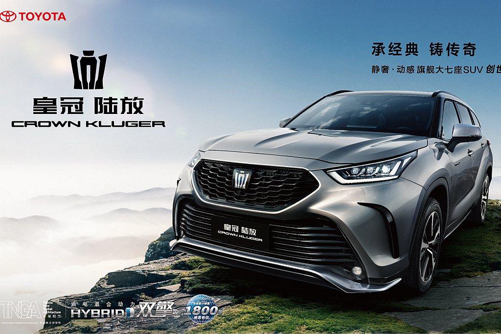 Toyota汽車在中國將Crown(皇冠)獨立為旗艦子品牌,並推出首款SUV作品...